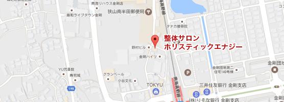 中村ホリスティック整体院のマップ